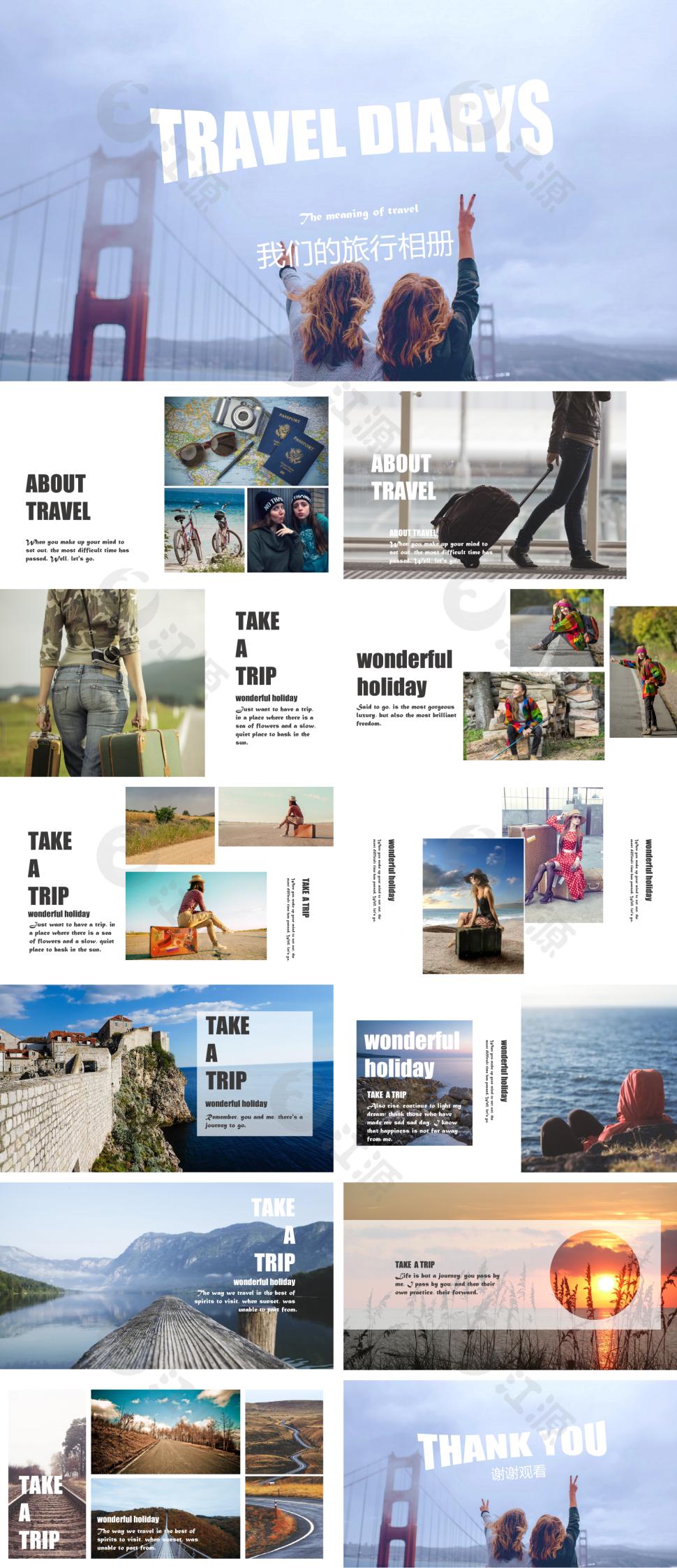 英文旅游相册旅游通用PPT模板